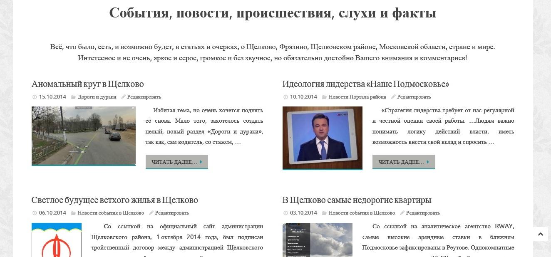 СТУДИЯ РАЗРАБОТКИ САЙТОВ ЛЕНДИНГ