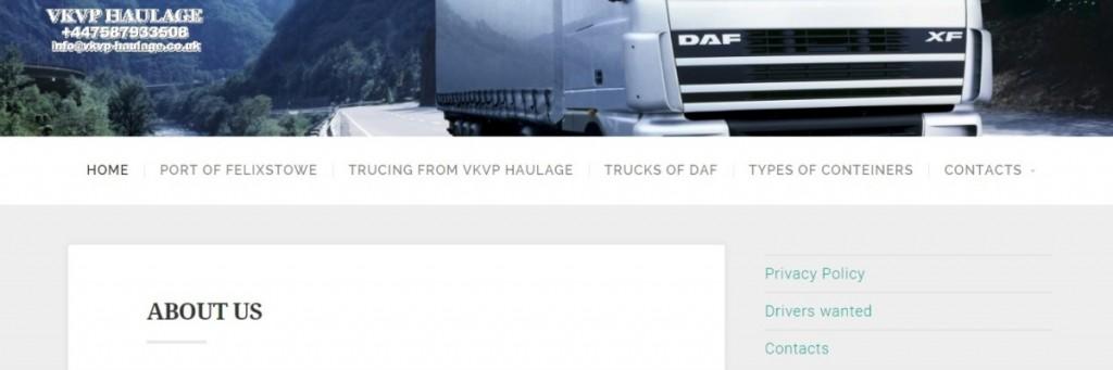 Сайт визитка транспортной компании в Великобритании
